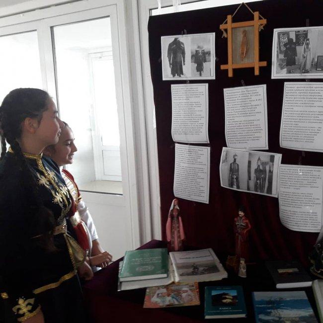 Выставка  ко Дню черкесского костюма