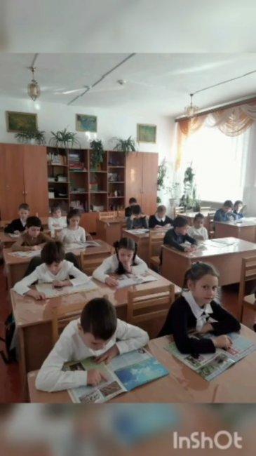 """Классный час в 1""""б"""" классе """"Адыгэбзэ- си анэбзэ"""". Учитель  Хамдохова З.М."""