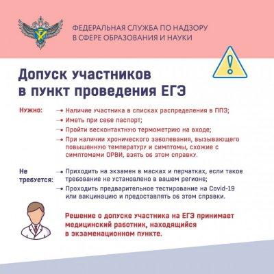 https://habsosh.ru/uploads/posts/2021-06/thumbs/1622915256_189994593_4054415714615701_17997.jpg
