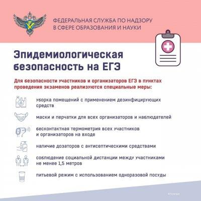 https://habsosh.ru/uploads/posts/2021-06/thumbs/1622915294_e2lmh5_wuauddyw.jpg