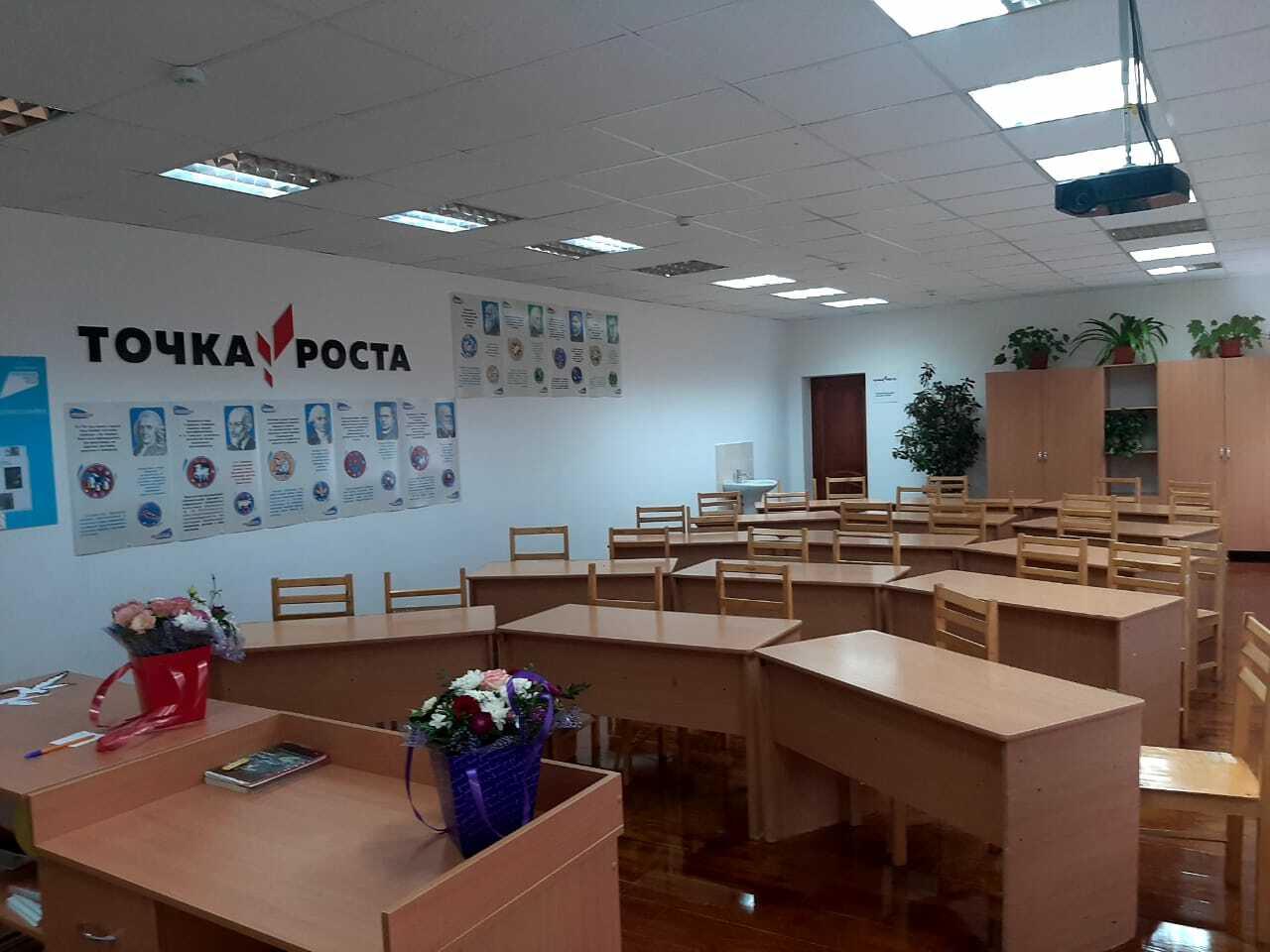 Открытие Центра