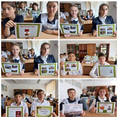 День Карачаево-Черкесии